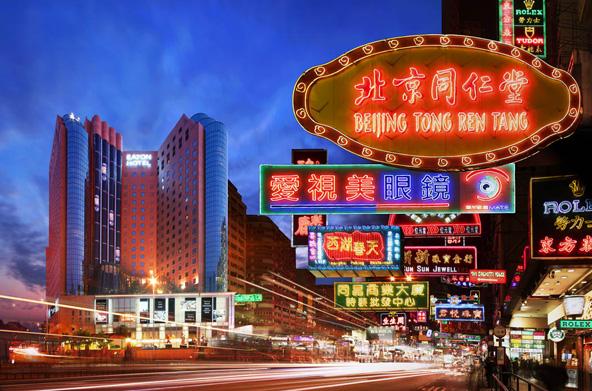 Eaton Hotel Hong Kong